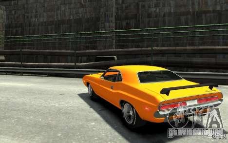 Dodge Challenger R/T Hemi 1970 для GTA 4 вид сзади слева