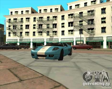 Мод от Юрки для GTA San Andreas пятый скриншот