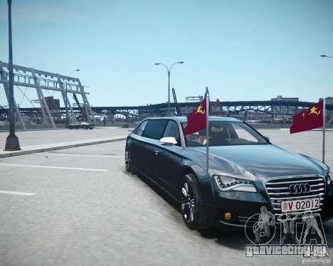 Audi A8 Limo для GTA 4 вид сверху