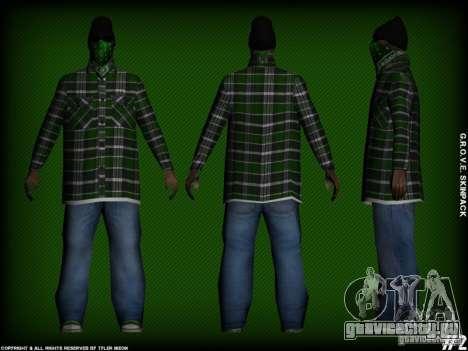 G.R.O.V.E. Skinpack для GTA San Andreas пятый скриншот