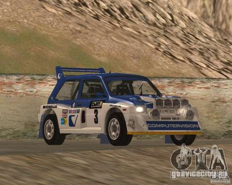 MG Metro 6M4 Group B для GTA San Andreas вид изнутри