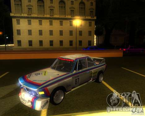 BMW CSL E9 для GTA San Andreas вид сзади