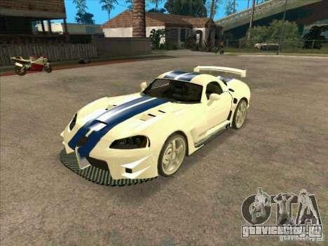 Dodge Viper from MW для GTA San Andreas