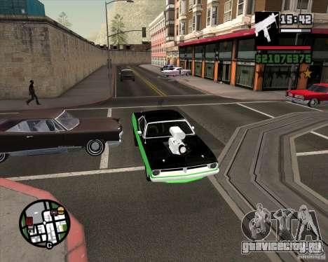 Plymouth Hemi Cuda 440 для GTA San Andreas вид сбоку
