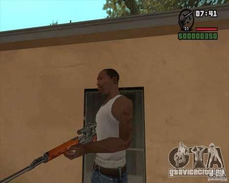 SVD для GTA San Andreas второй скриншот