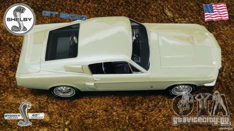 Shelby GT 500 для GTA 4 вид справа