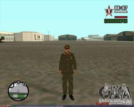 Сталин для GTA San Andreas четвёртый скриншот