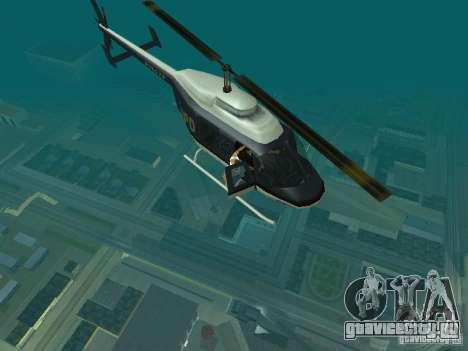 Helicopter Grab v1.0 для GTA San Andreas второй скриншот