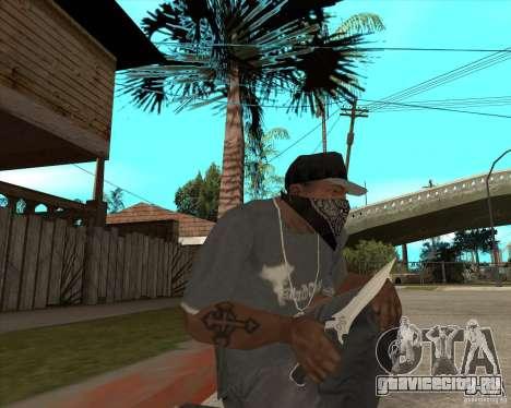 Resident Evil 4 weapon pack для GTA San Andreas пятый скриншот