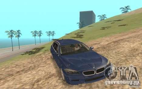 BMW M5 F11 Touring для GTA San Andreas вид снизу