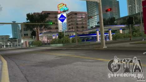 Aral Tankstelle Mod для GTA Vice City второй скриншот
