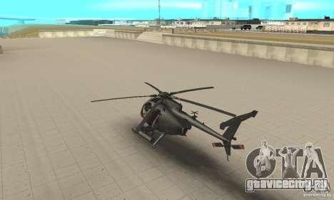 AH для GTA San Andreas вид сзади слева