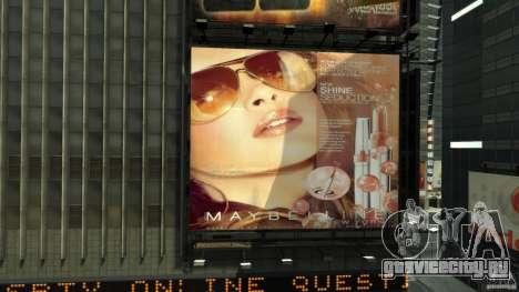 Time Square Mod для GTA 4 второй скриншот