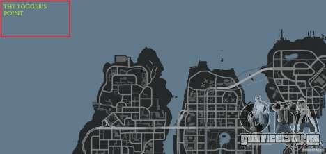 The Loggers Point для GTA 4 одинадцатый скриншот