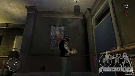 Granate teste mozzate для GTA 4 второй скриншот