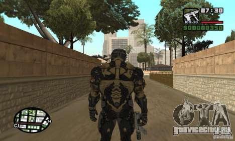 Crysis skin для GTA San Andreas пятый скриншот