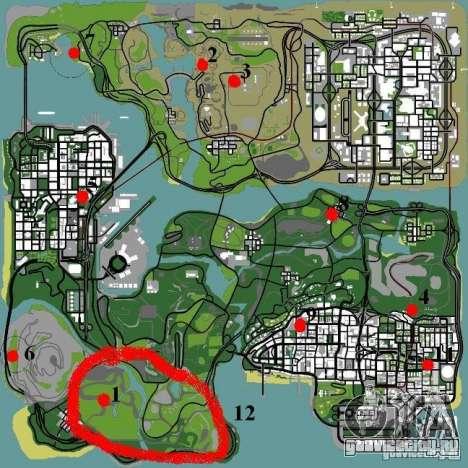 Mutant для GTA San Andreas шестой скриншот
