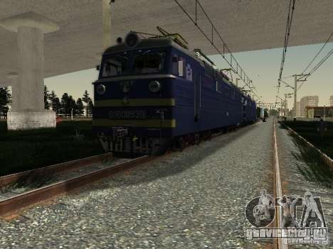 ВЛ60-839 для GTA San Andreas