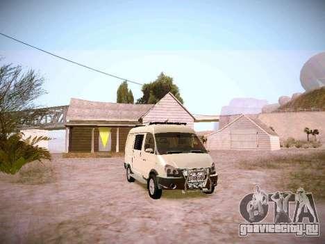 ГАЗ 2217 Бизнес для GTA San Andreas