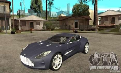 Aston Martin One-77 для GTA San Andreas