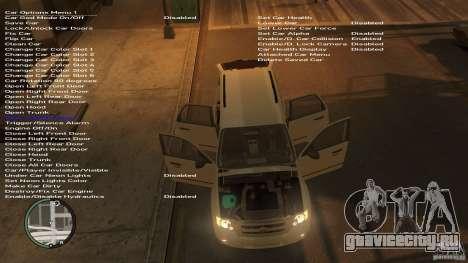 Ford Escape 2011 для GTA 4 вид сзади слева