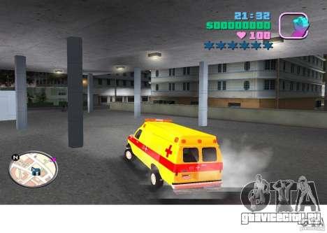 Ford Econoline E350 Ambulance для GTA Vice City вид слева