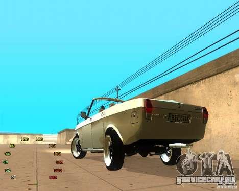 Газ Волга 2410 el Cabrio для GTA San Andreas вид слева