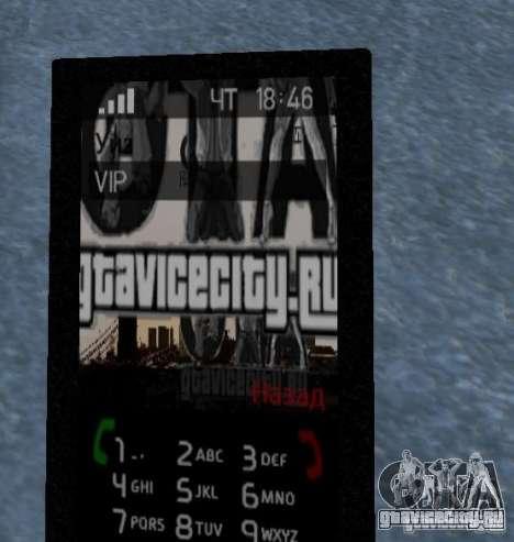 Тема GTAViceCity.RU для GTA 4