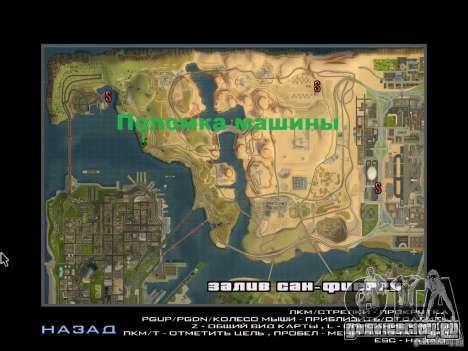 Дорожное приключение для GTA San Andreas четвёртый скриншот