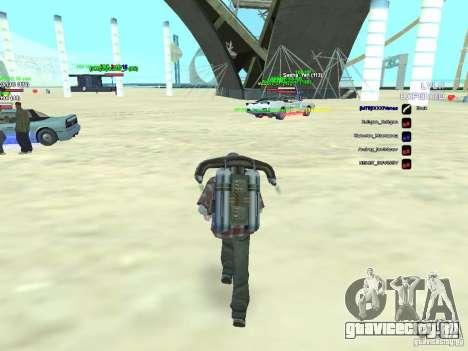 SA:MP 0.3d для GTA San Andreas второй скриншот