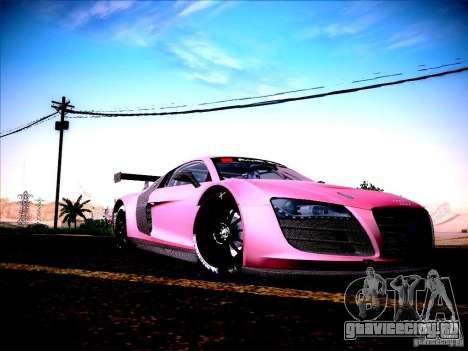 Audi R8 LMS v2.0 для GTA San Andreas