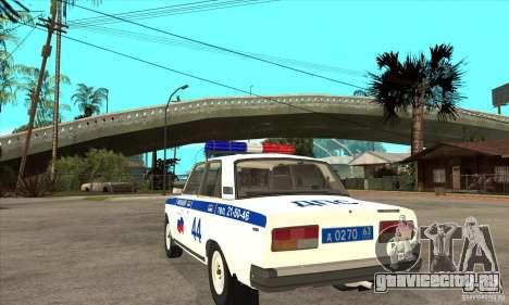 ВАЗ 2107 Police для GTA San Andreas вид сзади слева