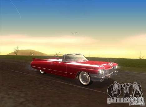 Cadillac Series 62 1960 для GTA San Andreas