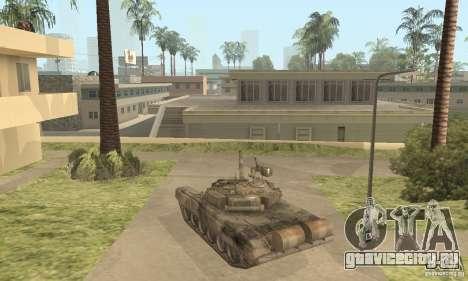 Т-90A для GTA San Andreas вид сзади слева