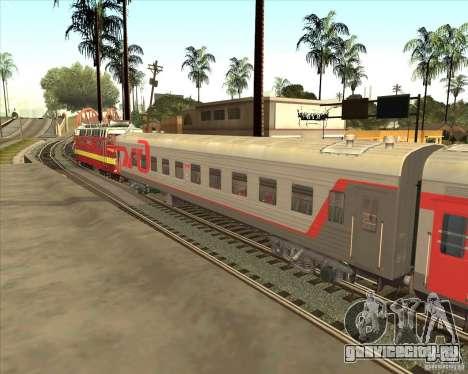 Плацкартный вагон РЖД для GTA San Andreas вид слева