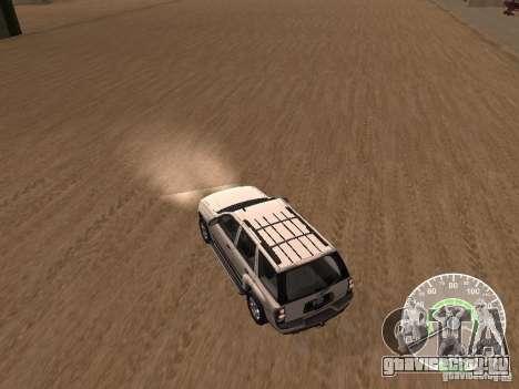 Chevrolet Trail Blazer для GTA San Andreas
