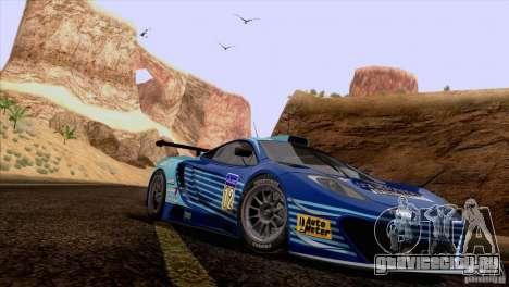 Покрасочные работы McLaren MP4-12C Speedhunters для GTA San Andreas