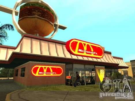 Mc Donalds для GTA San Andreas десятый скриншот