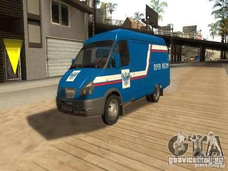 ГАЗель 2705 Почта России для GTA San Andreas
