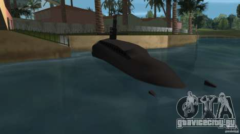Vice City Submarine with face для GTA Vice City вид сзади слева