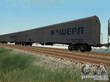 Грузовой вагон для GTA San Andreas