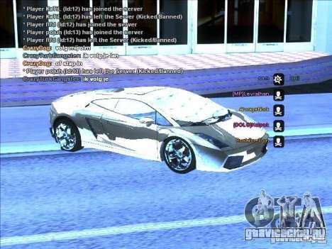 ENB series для слабых видео карт для GTA San Andreas пятый скриншот