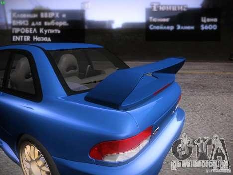 Subaru Impreza 22b Tunable для GTA San Andreas вид снизу