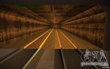 HD Рельсы для GTA San Andreas седьмой скриншот
