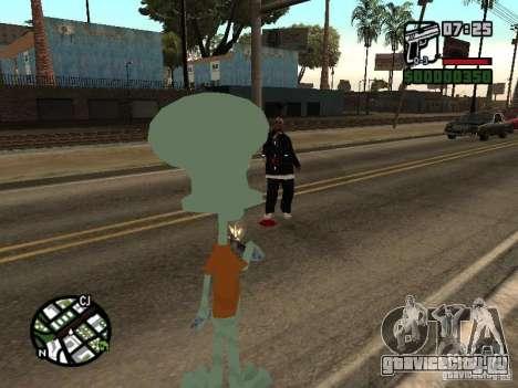 Сквидвард для GTA San Andreas седьмой скриншот