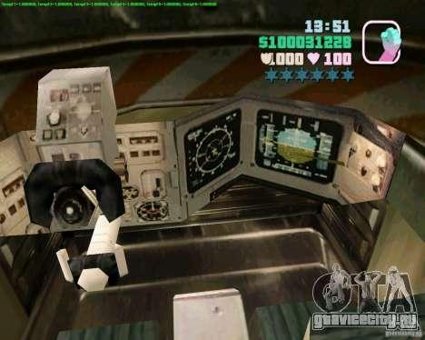 M 1 A2 Abrams для GTA Vice City седьмой скриншот