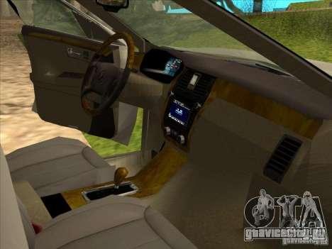 Cadillac DTS 2008 Limousine для GTA San Andreas вид сзади