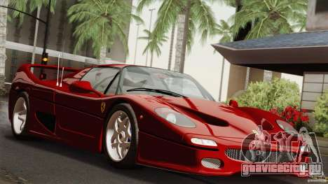 Ferrari F50 v1.0.0 Road Version для GTA San Andreas