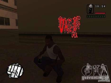 Новые графити банд для GTA San Andreas пятый скриншот
