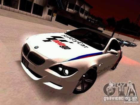 BMW M6 MotoGP SafetyCar для GTA San Andreas вид слева